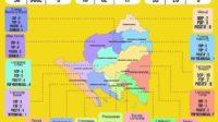 Update Data Covid-19 Provinsi Lampung 16 Mei 2020